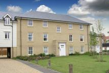 2 bedroom Flat for sale in Ryefield Road, Mulbarton...