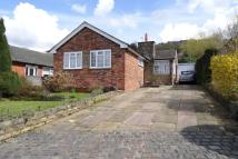 4 bed Bungalow for sale in Roewood Lane...