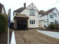3 bedroom Detached home for sale in Addington Road...