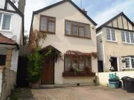 4 bedroom semi detached home to rent in WALPOLE ROAD, London, E18