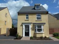 property for sale in Withies Way, Midsomer Norton, Radstock