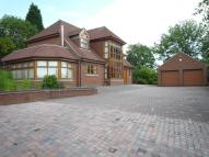 5 bedroom Detached house in Seabridge Lane, Seabridge