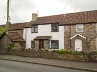 Cromhall Cottage for sale