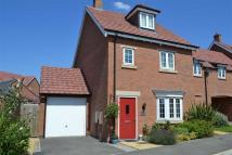 Town House for sale in Kibworth Harcourt