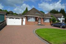 Detached Bungalow for sale in Garlichill Road...