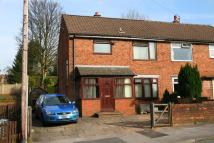 3 bed semi detached property in Ovenhouse Lane...