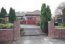 Foxholes Crescent Detached Bungalow to rent