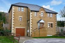 4 bed Detached property for sale in Valley View, Pudsey