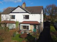 semi detached home for sale in Rawdon Road, Horsforth