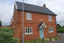 Detached home in Bell Meadow, Hingham...