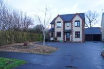 4 bedroom property for sale in Bye Mead, Emersons Green...