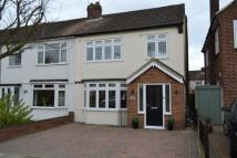 property for sale in Clyde Crescent, Upminster, Essex, RM14
