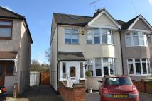 semi detached property in Norfolk Road, Upminster...