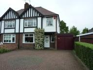 3 bedroom house to rent in Chellaston Road...