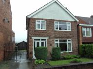 3 bedroom property in Claramount Road, Heanor...