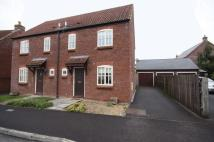 3 bedroom semi detached house to rent in COTFORD ST LUKE
