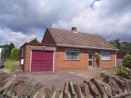 Bungalow to rent in Allaston Road, Lydney