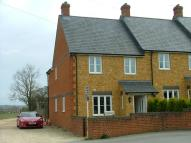 End of Terrace home for sale in Castle Cary, BA7