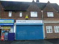 property to rent in Montpelier Avenue, Bexley, Kent