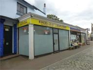 property to rent in Manor Road, Gravesend, Kent