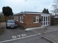 property to rent in Wrotham Road, Meopham, Kent