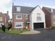 Detached house for sale in 12 Oakbrook Close...