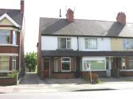 1 bed Flat in Rising Brook...