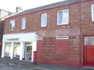 Flat to rent in Dalvait Road, Balloch...
