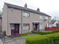 2 bedroom End of Terrace house for sale in Granger Road, Balloch...