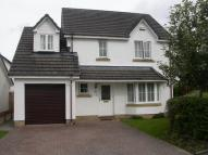 Detached house to rent in Inchcruin, Balloch...