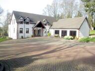 5 bedroom Detached property in Buchanan Castle Estate...