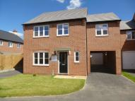 4 bedroom new home for sale in ROWELL WAY, SAWTRY