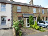 2 bed Terraced house for sale in STAR LANE, RAMSEY