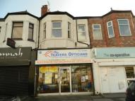 Shop in Moorside Road, Urmston...