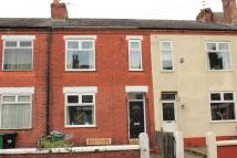 LIME AVENUE Terraced property to rent