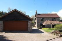 Cottage for sale in Players Close, Hambrook...