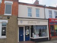 1 bed Terraced house for sale in Abington, Northampton