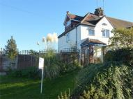 End of Terrace property for sale in Blisworth, Northampton