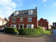 6 bedroom Detached house for sale in Coton Park, Rugby...