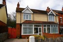 semi detached home for sale in Coed Coch Road...