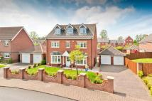 5 bed home in 32, Eider Drive, Apley...