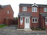 Valiant Way semi detached house to rent