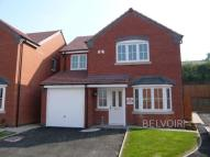 4 bed Detached house in Valiant Way...