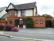 4 bedroom Detached home in Emerson Park, RM11