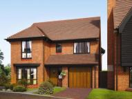 4 bed Detached house in Torrance Close...