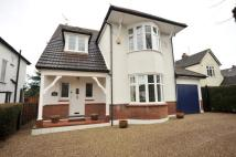 4 bedroom Detached house for sale in Warley, Brentwood, Essex...