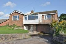 3 bedroom Detached Bungalow for sale in Fourth Avenue, Greytree...