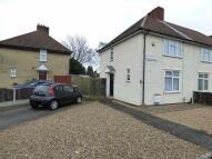 End of Terrace home in Kirklees Road, Dagenham...