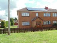 5 bed semi detached home for sale in Brockworth Crescent...