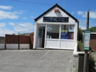 property to rent in 26 Slades Road,